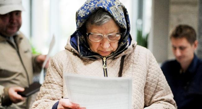 Когда пересчитают все пенсии— Пенсионная реформа
