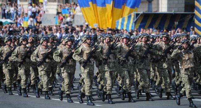 Вчесть Дня защитника Украины вБердянске пройдут разные мероприятия