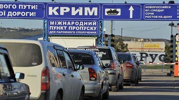 Российская Федерация решила отрезать Крым отУкраины стеной