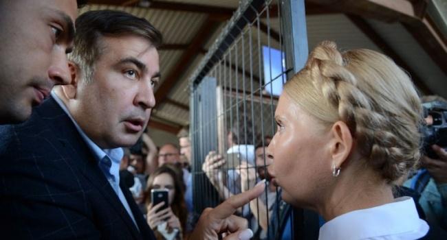 Тимошенко в последний момент отказалась «штурмовать» Раду вместе с Саакашвили