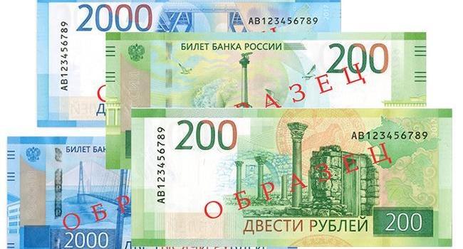 Нацбанк запретил вУкраинском государстве рубли сКрымом