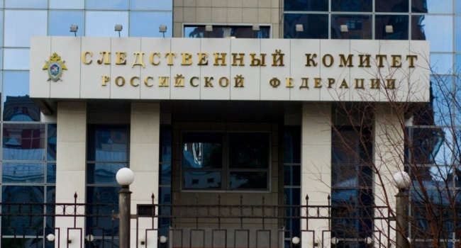 СМИ проинформировали опоказаниях обвиняемого ворганизации убийства Вороненкова