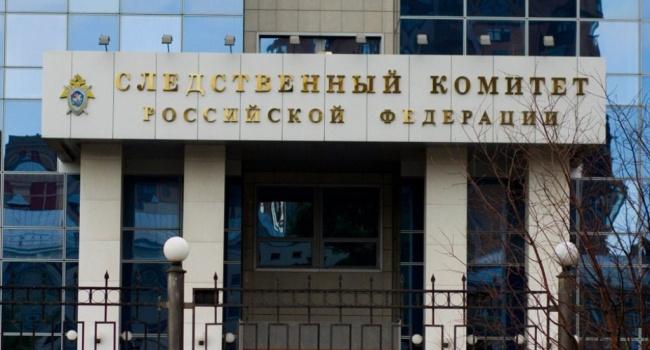 Имущество Дениса Вороненкова арестовано