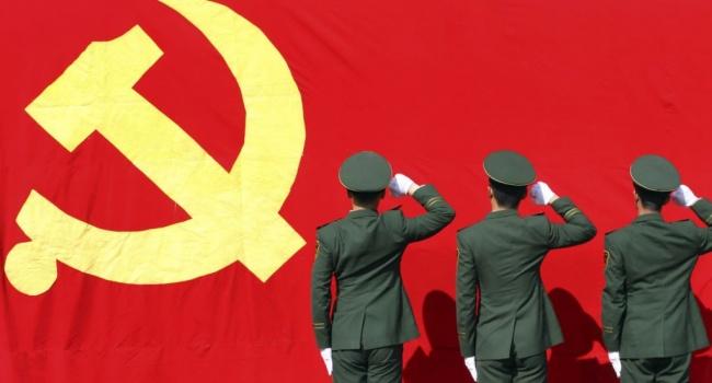 В Китае собрались менять Устав Компартии – документа, который будет важнее Конституции страны