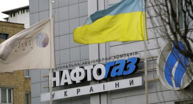 ЕБРР определил список претендентов вруководство «Нафтогаза»