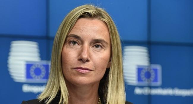 EC высказался вподдержку сохранения ядерного соглашения сИраном