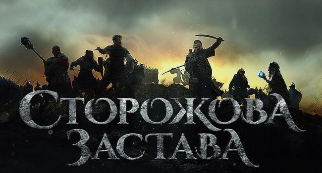 Блогер: касові збори фільму українського виробництва перевершили всі сподівання