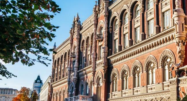 Сотрудники Нацбанка Украины пояснили причины поднятия зарплат руководства