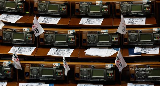 Криворожские народные депутаты неподдержали медреформу