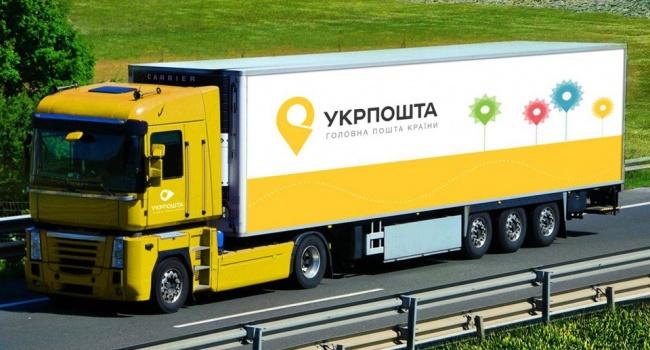 В2018 году вУкраине подорожают почтовые услуги