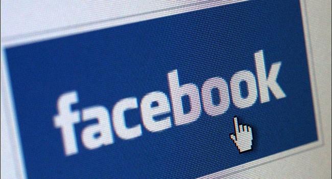 В фейсбук возникла другая лента новостей