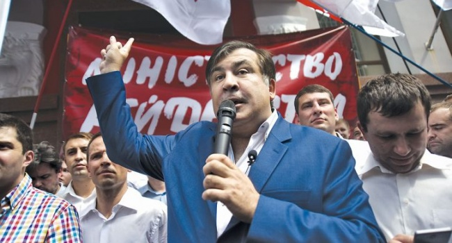 Фабрику Порошенко вВиннице заблокировали радикалы