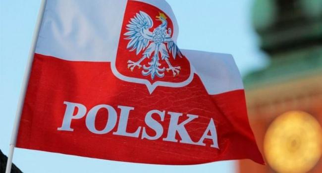 Подозреваемый вубийстве украинца вПольше был схвачен награнице