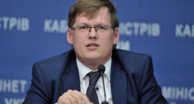 Розенко: Повышение пенсий инвалидам предполагается с1декабря