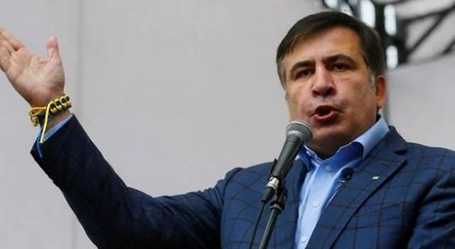 Саакашвили оплатил $126 запрорыв через границу Украинского государства