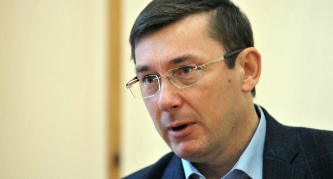 Зарплата Луценка за місяць зросла на30 тисяч гривень