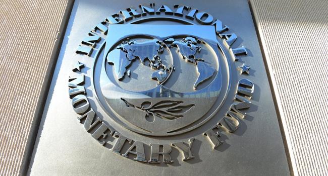 Уполномоченные  МВФ прибудут встолицу страны Украина  9ноября