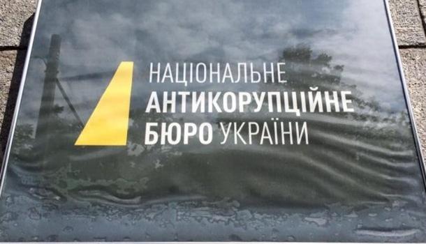 Верховная Рада неподдержала проект распоряжения  обувольнении Авакова