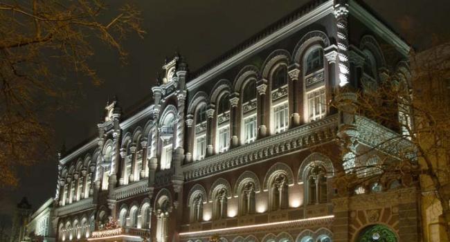 НБУ відніс «Банк Богуслав» докатегорії неплатоспроможних