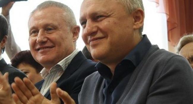 Апелляционный суд обязал «ПриватБанк» вернуть семье Суркисов 1,1 млрд грн