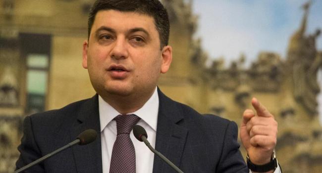 Стало известно, когда суд вынесет решение поспору «Газпрома» и«Нафтогаза»