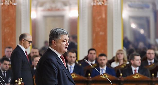 Политолог: «зрада» с президентом и Верховным судом Украины опять не удалась