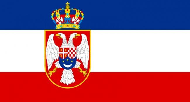 ВСербии высказались запризнание Крыма русским