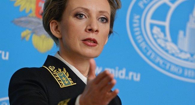Российскую Федерацию возмутило размещение «Миротворца» наамериканских серверах