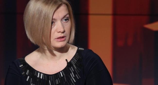 Украина ждет прогресса ввопросе освобождения заложников донового года,— Геращенко