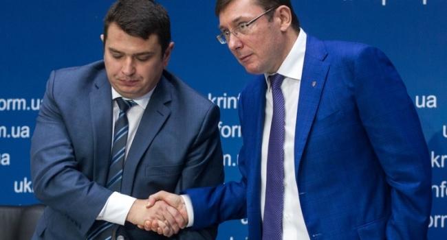 Прокуратура Украины начала уголовное производство вотношении директора НАБУ