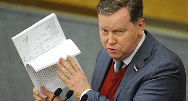 Отдать Львов Польше: в государственной думе озвучили громкое объявление оразделе Украины Россией