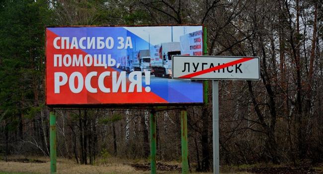 Журналист: если Плотницкий таки бежал в гостеприимную Россию, то это означает, что в Луганске теперь хунта