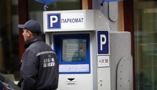 Киеврада запретила парковаться автомобилям на68 дорогах столицы