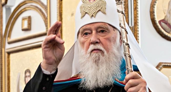 Управляется из украинской столицы: РПЦ всвоем уставе уточнила статус УПЦМП