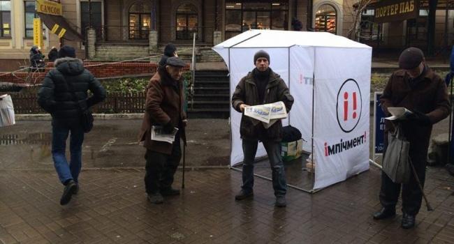 Олешко: у Саакашвили включили режим «мороз» и продолжают набирать зомби, которых привезут в Киев для «импичмента»