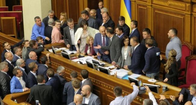 Закон о реинтеграции Донбасса: что решили в Раде?