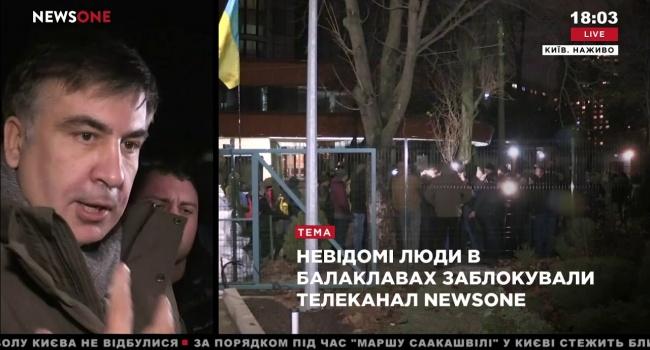 Радикалы назвали условие разблокировки здания канала NewsOne