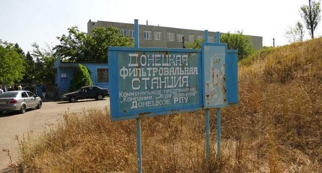 ВДНР сообщили обобстреле украинскими силовиками Донецкой фильтровальной станции