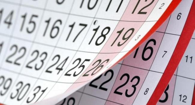 Институт национальной памяти предлагает сократить количество праздничных дней,— законопроект