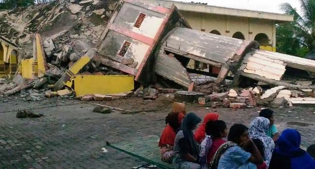 Мощное землетрясение случилось уберегов острова Ява
