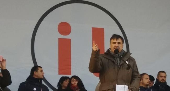 Саакашвили: «Враг Украины— Ахметов, который убивал множество людей в90-х»
