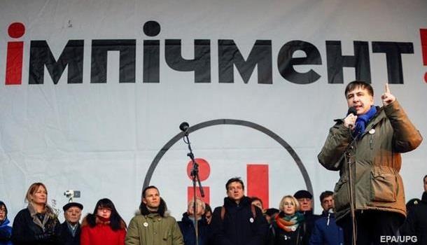 Сомнения перед столкновениями вынудили Саакашвили ввести кратковременный мораторий наакции