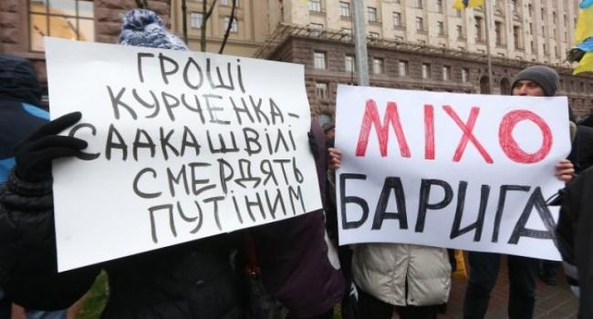 ВКиеве началась акция «кофе наКрещатике» вподдержку президента Порошенко