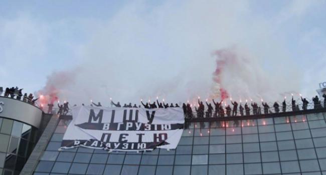 Саакашвили призвал игнорировать акцию приверженцев Порошенко