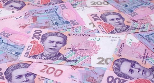 Сколько стоит гривна на 2018 год