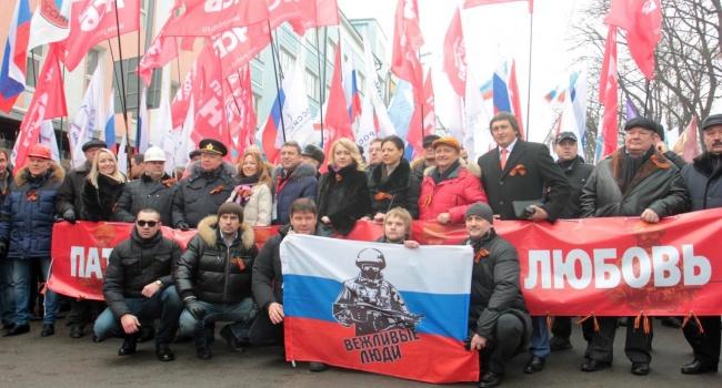 ВУкраинском государстве хотят приравнять русских кнацистам