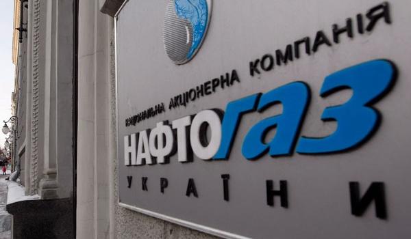 «Нафтогаз» поведал овыгоде при закупке газа из РФ после решения суда