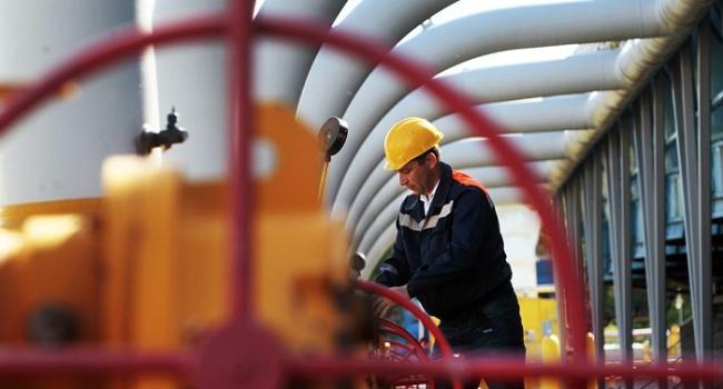 В «Нафтогазе» поведали оцене на русский газ для государства Украины