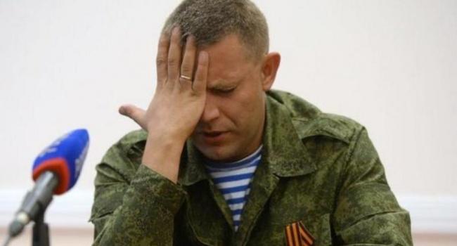 Захарченко боится, что из-за смертельного оружия Запада Украина возобновит войну