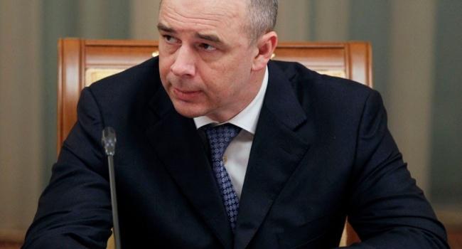 РФготова обговаривать всевозможные предложения подолгу Украины— руководитель министра финансов